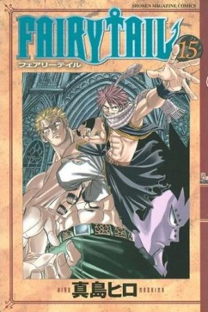 Fairy Tail # 15