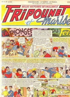 Fripounet Marisette édition 1955