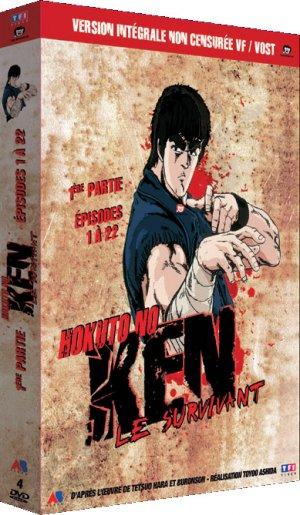 Hokuto no Ken - Ken le Survivant édition COFFRET NON CENSURE VF VOSTF