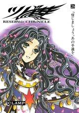 couverture, jaquette Tsubasa Reservoir Chronicle 26 Japonaise deluxe (Kodansha)