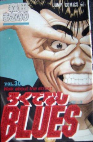 couverture, jaquette Racaille Blues 30  (Shueisha)