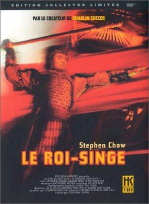 Le Roi Singe: La Boite de Pandore édition Édition Collector 2 DVD