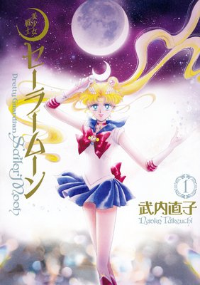 Sailor Moon édition 2ème Edition Deluxe