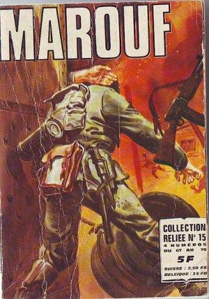 Marouf édition Intégrale