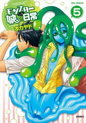 couverture, jaquette Monster Musume - Everyday Life with Monster Girls 5  (Tokuma Shoten)