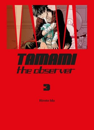 Tamami the observer T.3