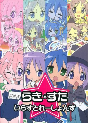Lucky Star Illustrations édition Simple