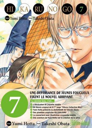 couverture, jaquette Hikaru No Go 7 Deluxe (Tonkam)