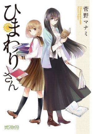 Himawari-san édition Simple
