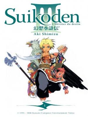 Suikoden III édition SIMPLE