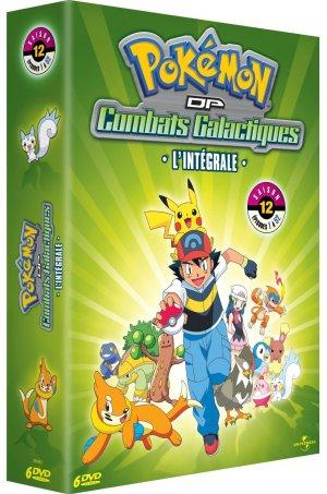 Pokémon - Saison 12 : DP - Combats Galactiques édition Intégrale