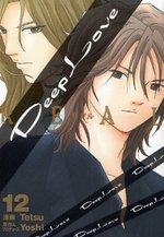 couverture, jaquette Deep Love REAL 12  (Kodansha) Manga