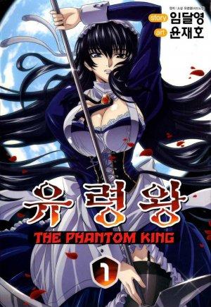 Phantom King édition Simple