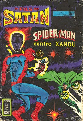 Strange Tales # 17 Kiosque (1975 - 1981)