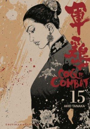 Coq de Combat 15