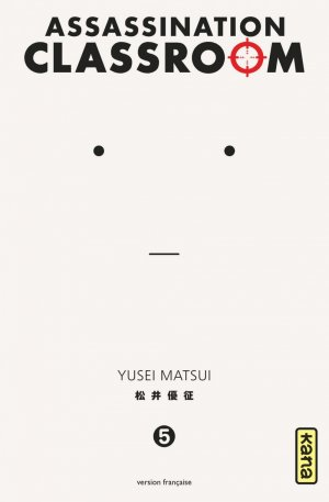 Assassination Classroom #5