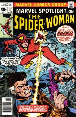 Marvel Spotlight # 32 Issues V1 (1971 - 1977)