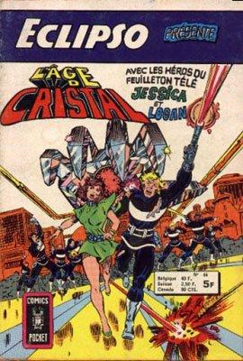 Strange Tales # 64 Kiosque (1968 - 1983)