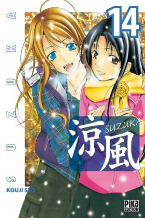 Suzuka #14