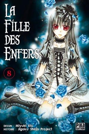 couverture, jaquette La Fille des Enfers 8  (Pika) Manga