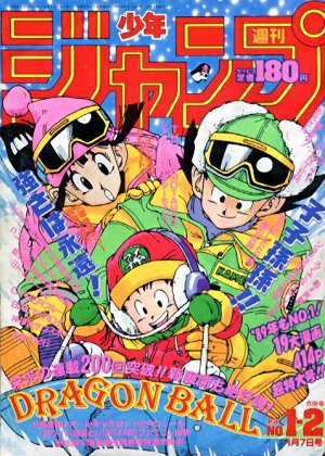 Weekly Shônen Jump édition 1989