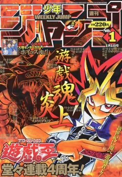 Weekly Shônen Jump édition 2001