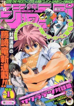 Weekly Shônen Jump édition 2002