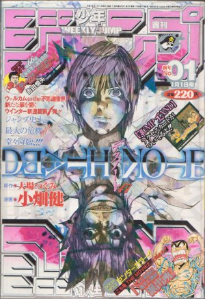 Weekly Shônen Jump édition 2004