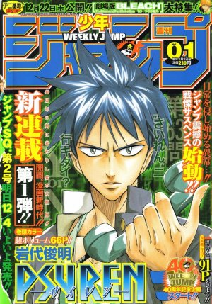 Weekly Shônen Jump édition 2008