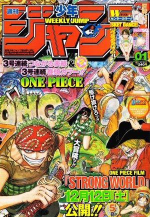 Weekly Shônen Jump édition 2010