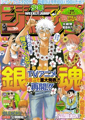 Weekly Shônen Jump édition 2011