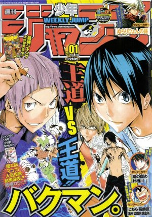 Weekly Shônen Jump édition 2012