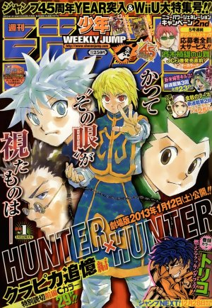 Weekly Shônen Jump édition 2013