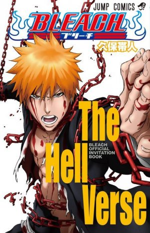 Bleach Official Invitation Book - The Hell Verse édition Simple