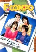 couverture, jaquette F.Compo 2  (Tonkam)