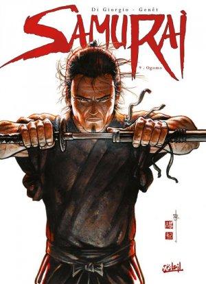 Samurai # 9