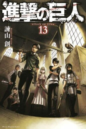 L'Attaque des Titans # 13