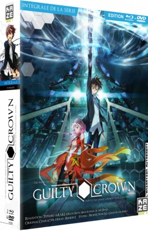 Guilty Crown édition Intégral Combo DVD/Blu-ray