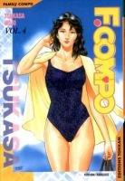 couverture, jaquette F.Compo 4  (Tonkam)