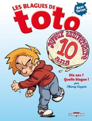Les blagues de Toto édition hors série