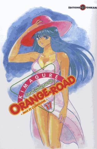 Kimagure Orange Road # 17