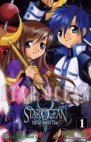 Star Ocean : Till the End of Time édition Japonaise