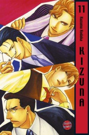 Kizuna édition Allemande