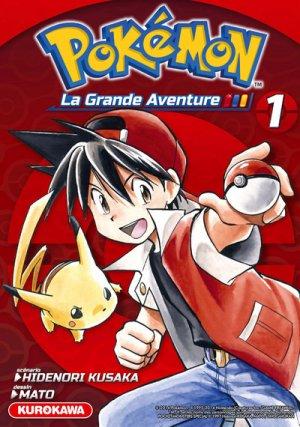 Pokémon édition La grande aventure - Kurokawa