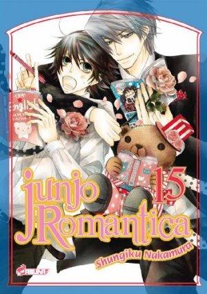 Junjô Romantica # 15