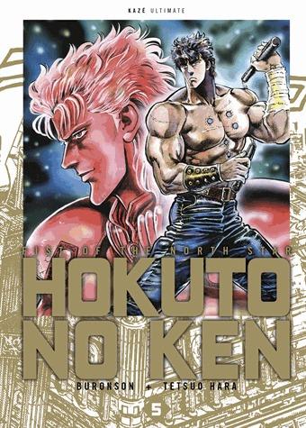 Hokuto no Ken - Ken le Survivant #5