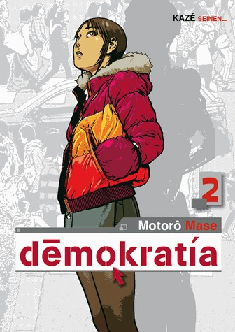 couverture, jaquette Demokratia 2  (kazé manga)
