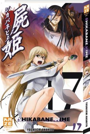 couverture, jaquette Shikabane Hime 17  (kazé manga)