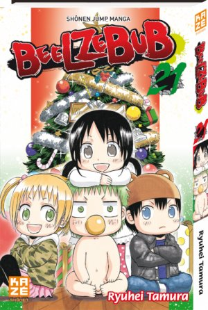Beelzebub #21