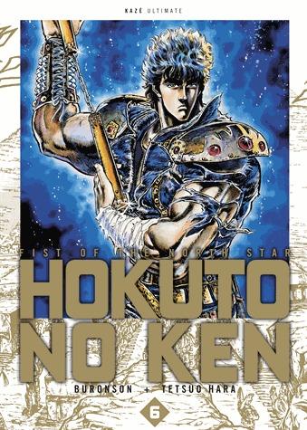 Hokuto no Ken - Ken le Survivant #6
